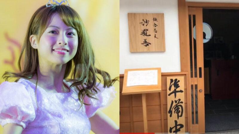 【朗報】元AKBアイドルの中華そば屋「沙羅善」、繁盛する