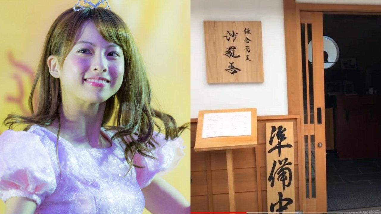 【朗報】元AKBアイドルの中華蕎麦屋「沙羅善」、繁盛する