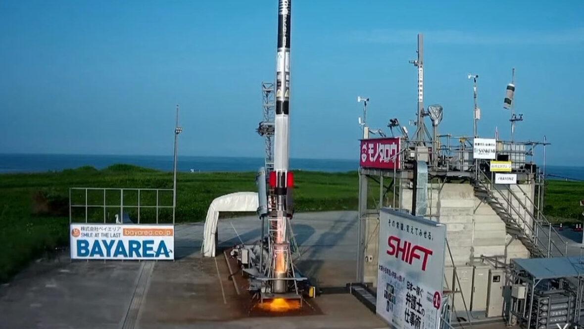 【朗報】ホリエモンのロケット「ねじのロケット」打上げ成功する 動画