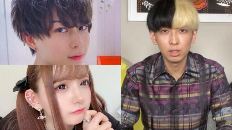 【YouTuber】「みきおだ」のみっき~(25)が未成年淫行疑惑を否定!ヒカル巻き込み泥沼化