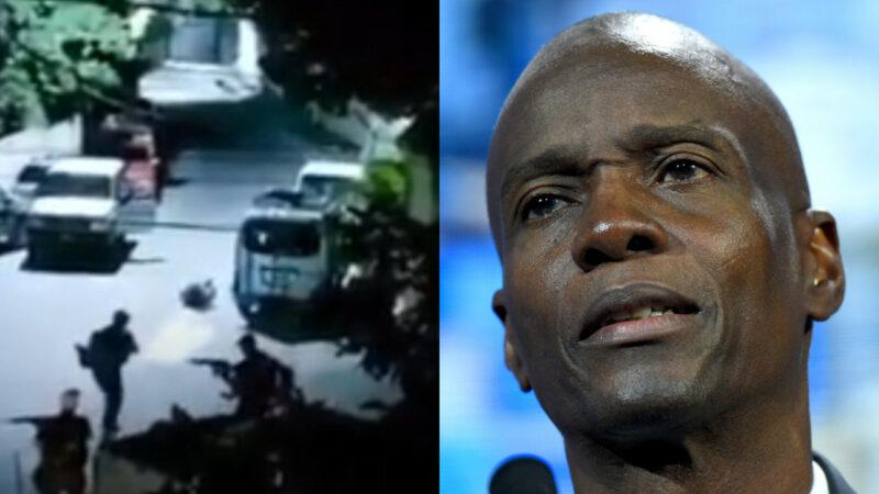 【海外】ハイチのモイーズ大統領、武装集団に暗殺される