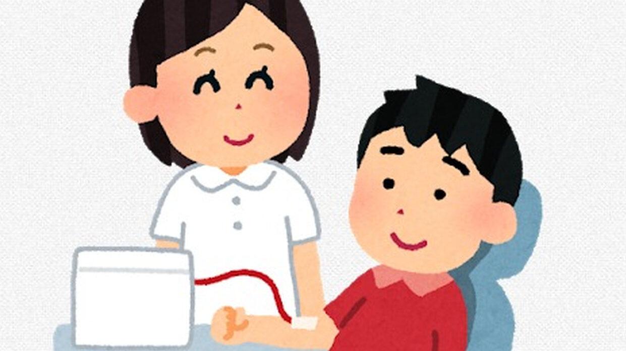 【悲報】赤十字「2027年には献血者が約85万人不足する」