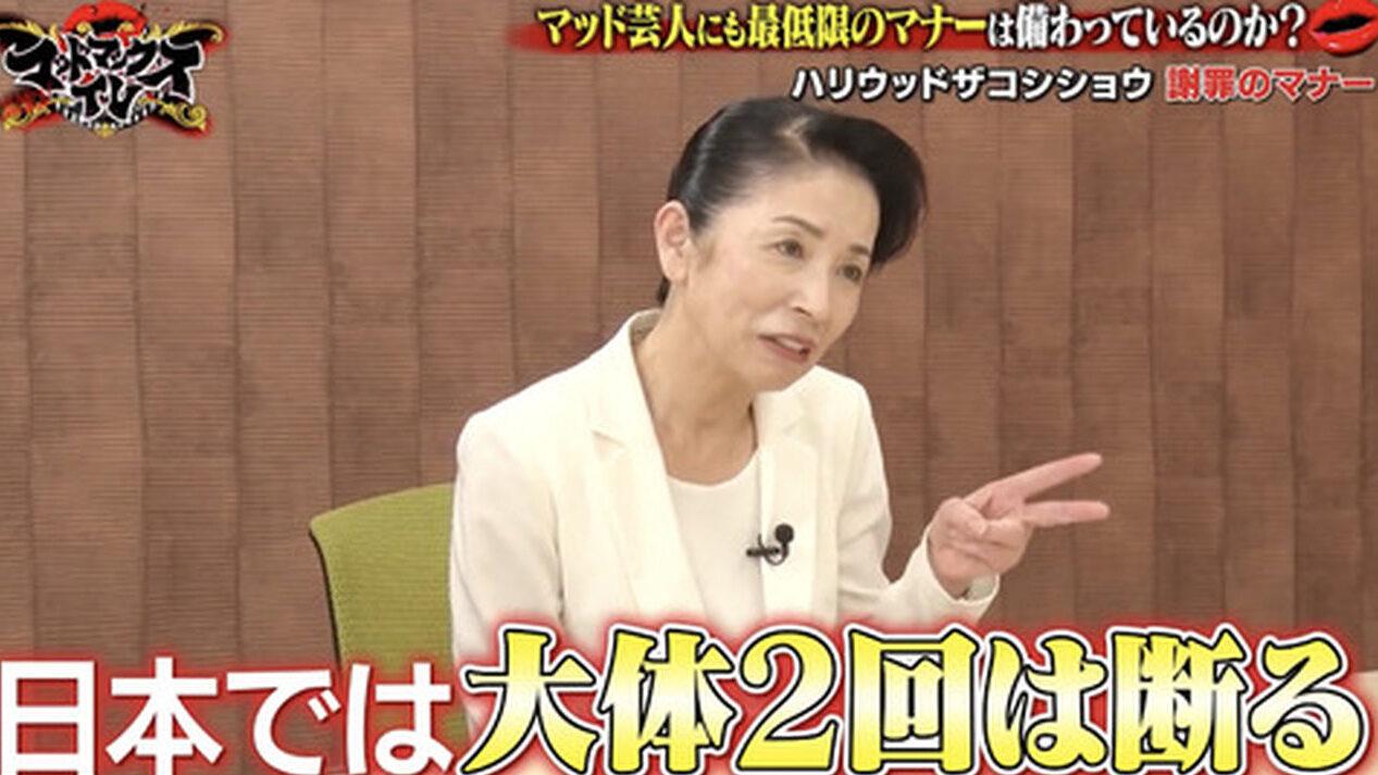 【悲報】マナー講師「日本では大体2回は断る」