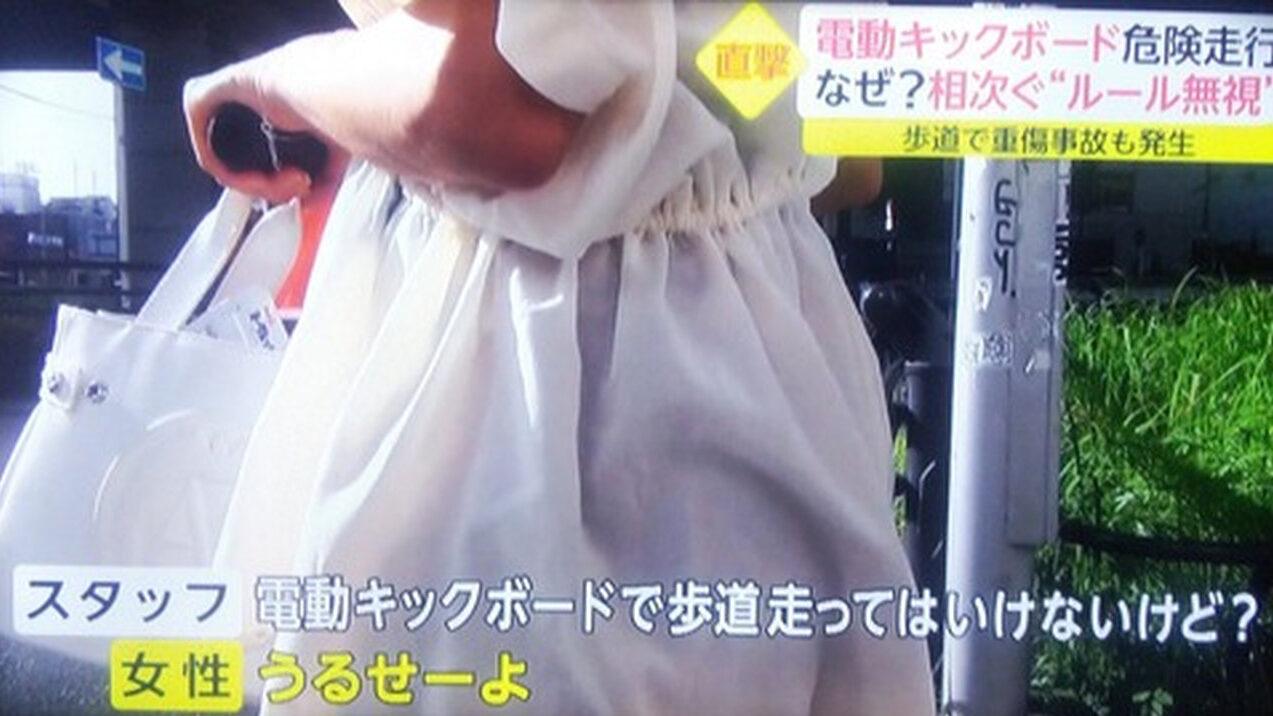 【悲報】電動キックボード乗りの女性、取材されブチ切れ