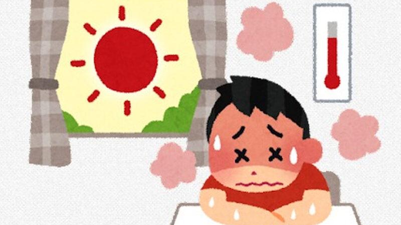 【熱中症対策】環境省がエアコンのサブスクを検討中