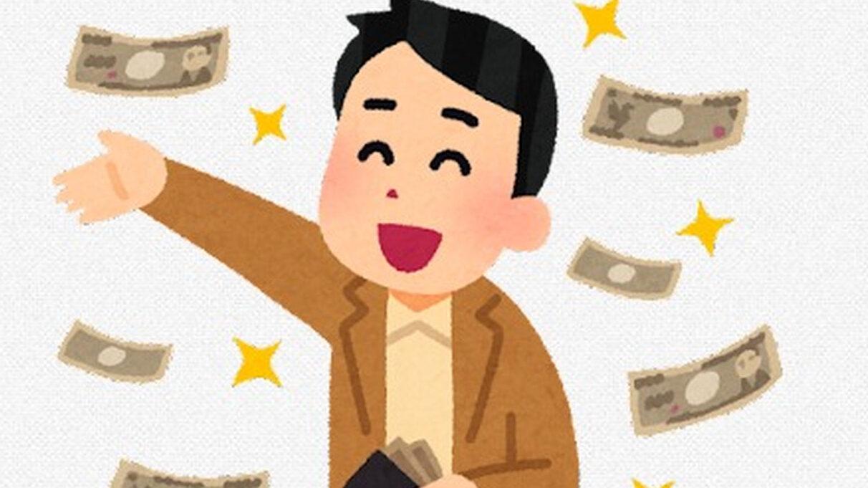 【悲報】東京オリンピック、「3.3兆円の大赤字」になる見通し