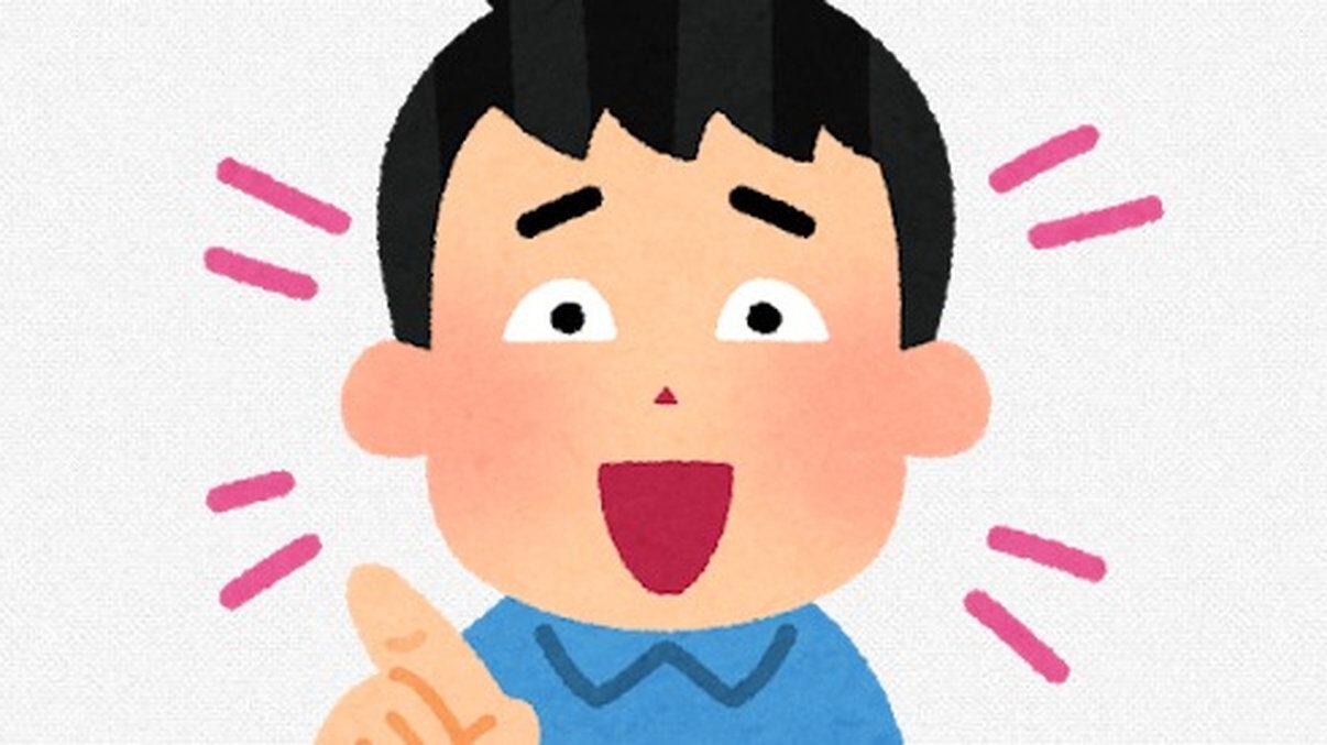 【悲報】東大准教授「ひろゆきは指摘されれば「ばーかばーかと言って逃げる」」→ひろゆき「言った証拠は?」
