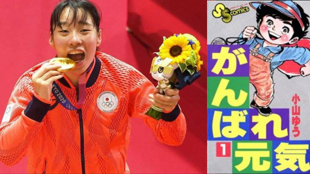 【五輪】入江聖奈選手「ボクシングを始めたきっかけは『がんばれ元気』という漫画です!」