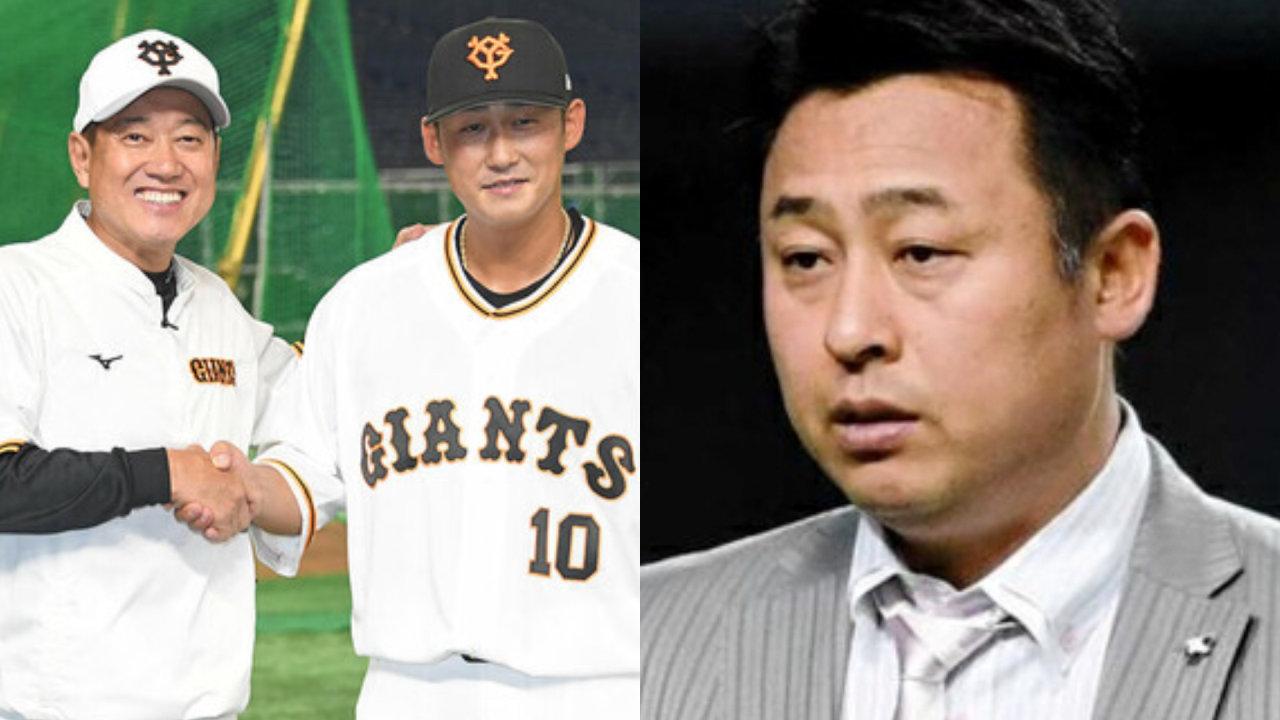 【朗報】岩本勉さん、中田翔移籍について「ファンを無視するな、けじめをつけろ。NPBはルールを作れ」