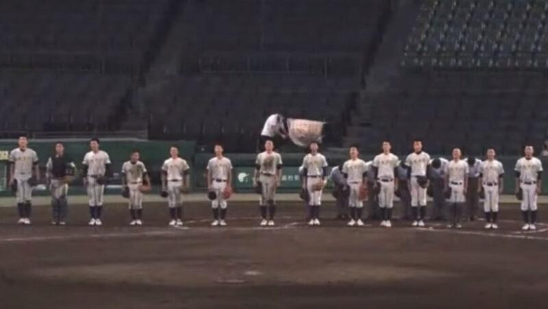 【悲報】甲子園、東北学院(宮城)の選手にコロナ陽性がでてガチで逝きそう