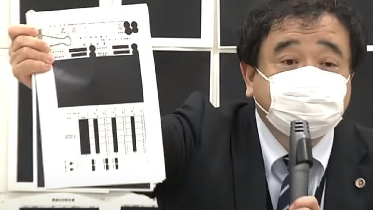 【画像】名古屋入管死亡事件、行政文書開示請求したら、ほぼ全部黒塗りの書類が送られてくる