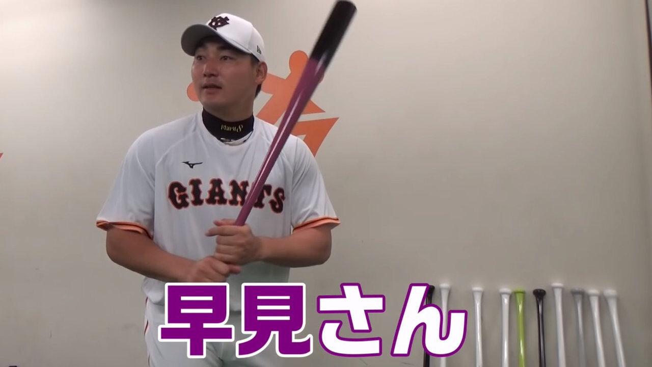 【朗報】巨人 丸佳浩さん、鬼滅コラボで大興奮してしまう